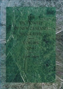 Essay on the life of Te Whiti O Rongomai of Parihaka by Danny - click to read the essay.