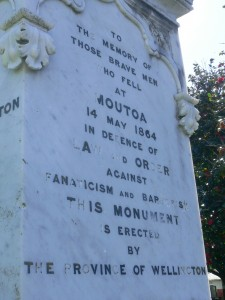 The wording on the statue at Moutoa Gardens, Whanganui.