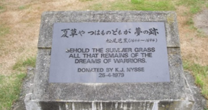 Memorial to Japanese soldiers who died at Featherston as POWs during the Second World War.