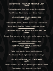 The list of awesome speakers featuring in Tainui's screen lecture series.